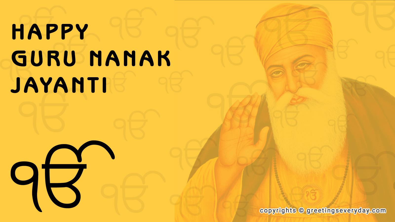 Guru Nanak Jayanti HD Wallpapers For Desktop Background