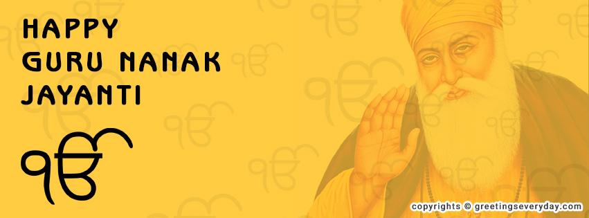Guru Nanak Jayanti Google Plus Timeline Cover