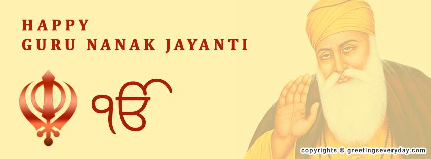 Guru Nanak Jayanti LinkedIn Cover Photo