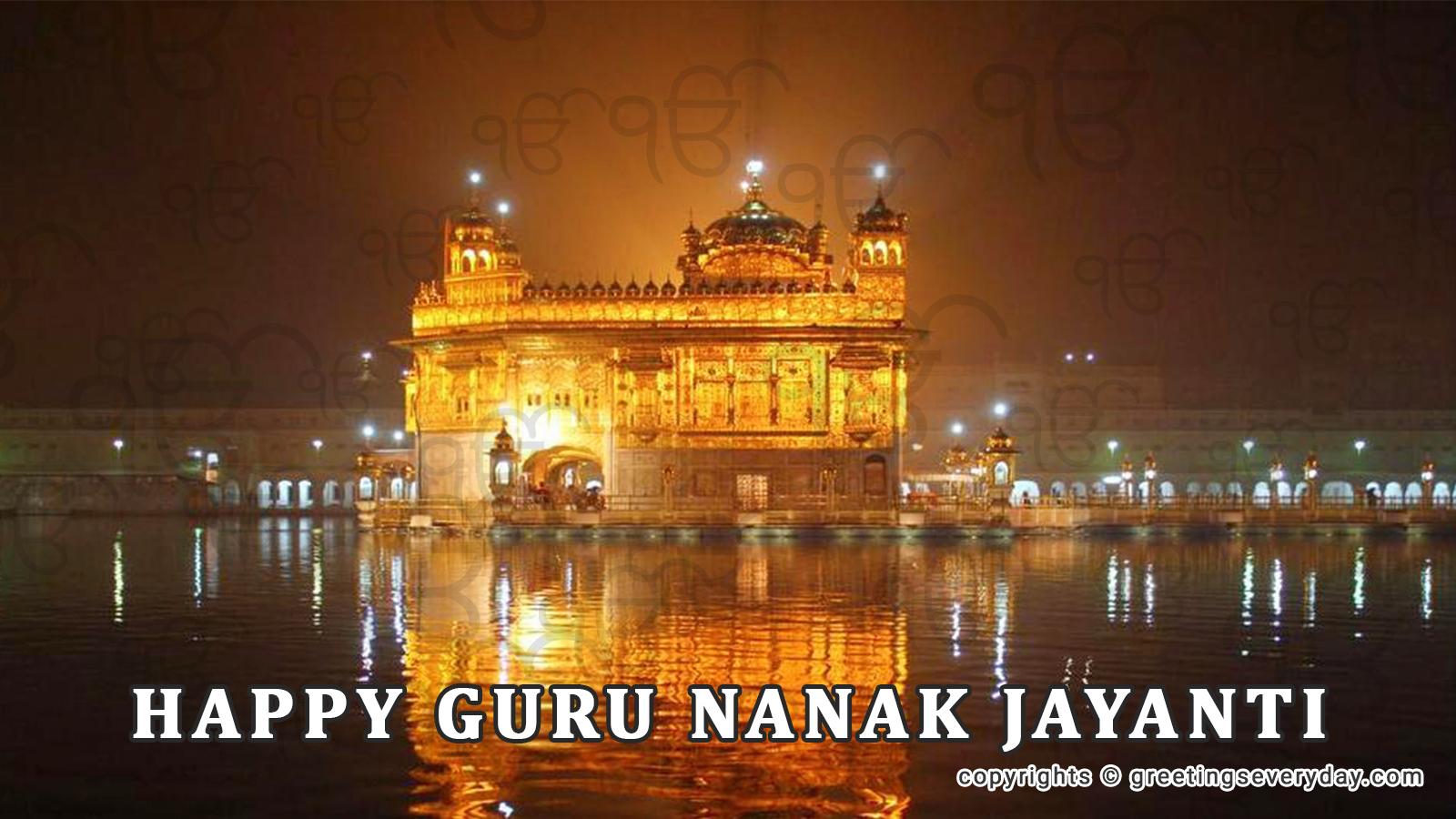 Guru Nanak Jayanti Photos For Facebook