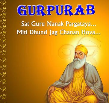 Guru Nanak Jayanti WhatsApp Dp & Facebook Profile Picture