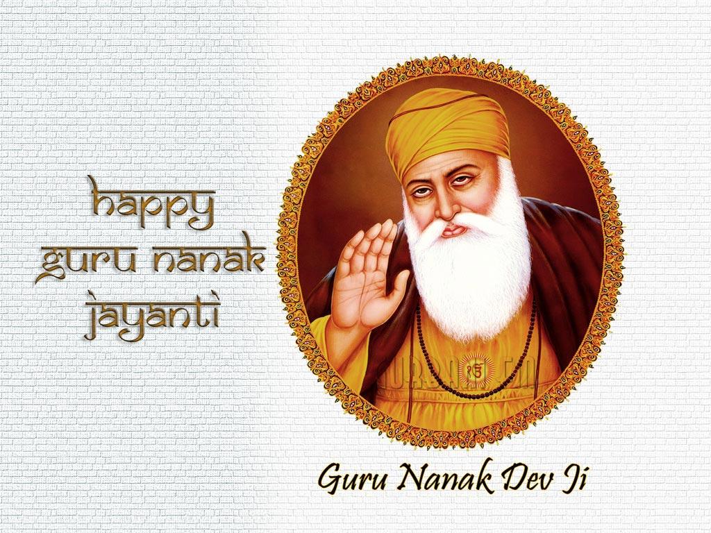 Guru Nanak Jayanti Facebook Profile Picture