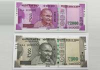 How to Exchange Note of 1000 and 500 Rs, New 2000 Rs Note Features & Images