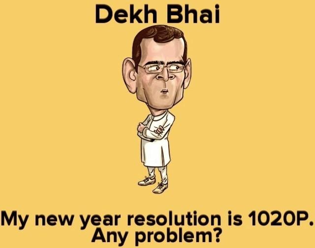 Happy New Year 2018 Funny Troll