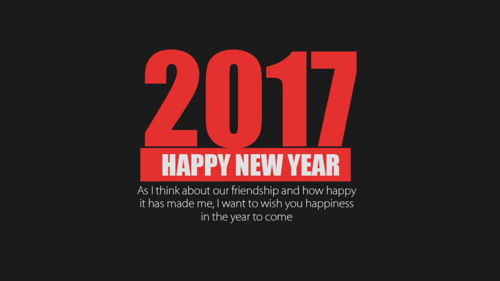 Happy New Year 2017 Inspirational & Motivational Quotes