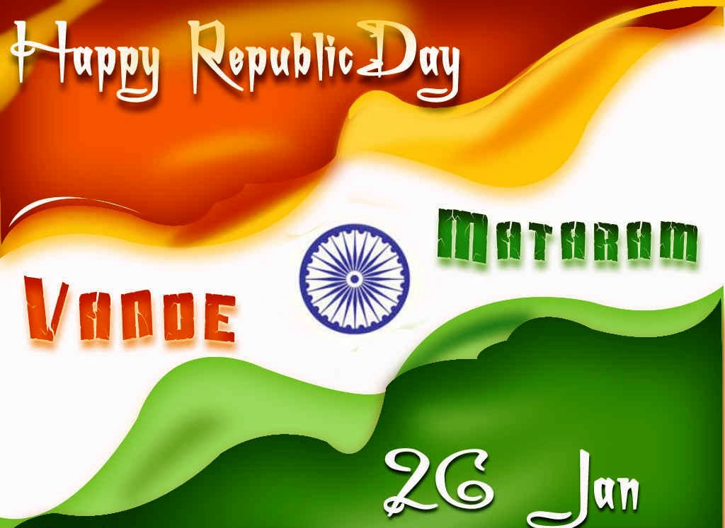 26 January Republic Day Speech & Essay