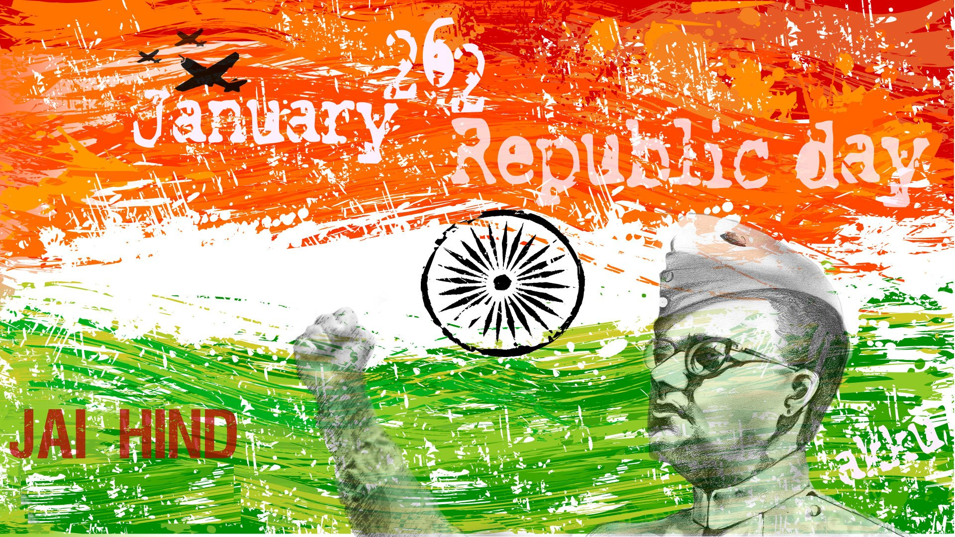 26th Jan Republic Day Speech & Essay for Student, Kids & Teacher in English, Hindi, Marathi & Mayalama