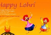 Happy Lohri 2017 GIF, Wishes, Messages, WhatsApp Status, Dp, Quotes, Shayari & Poem