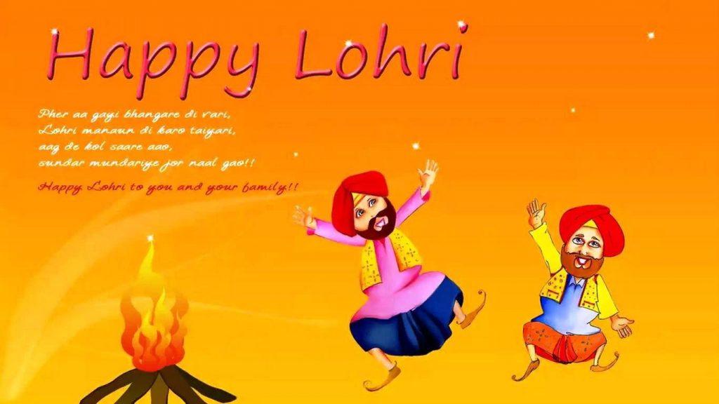 Happy Lohri 2018 GIF, Wishes, Messages, WhatsApp Status, Dp, Quotes, Shayari & Poem