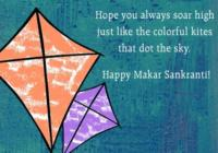 Happy Makar Sankranti 2017 Greeting Cards & Free Ecards