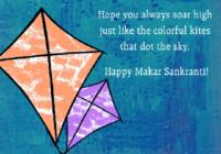 Happy Makar Sankranti Kite Day 2017 Wishes, Messages & SMS