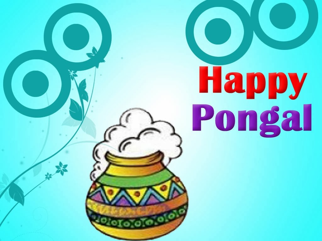 Happy Pongal 2017 Images, HD Wallpapers & Photos
