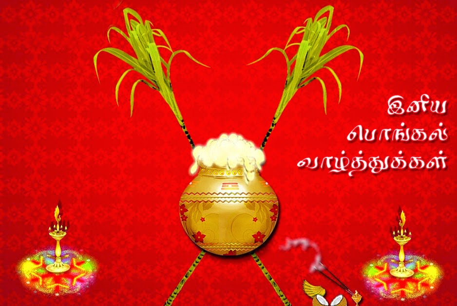 Happy Pongal 2017 Wishes in Tamil