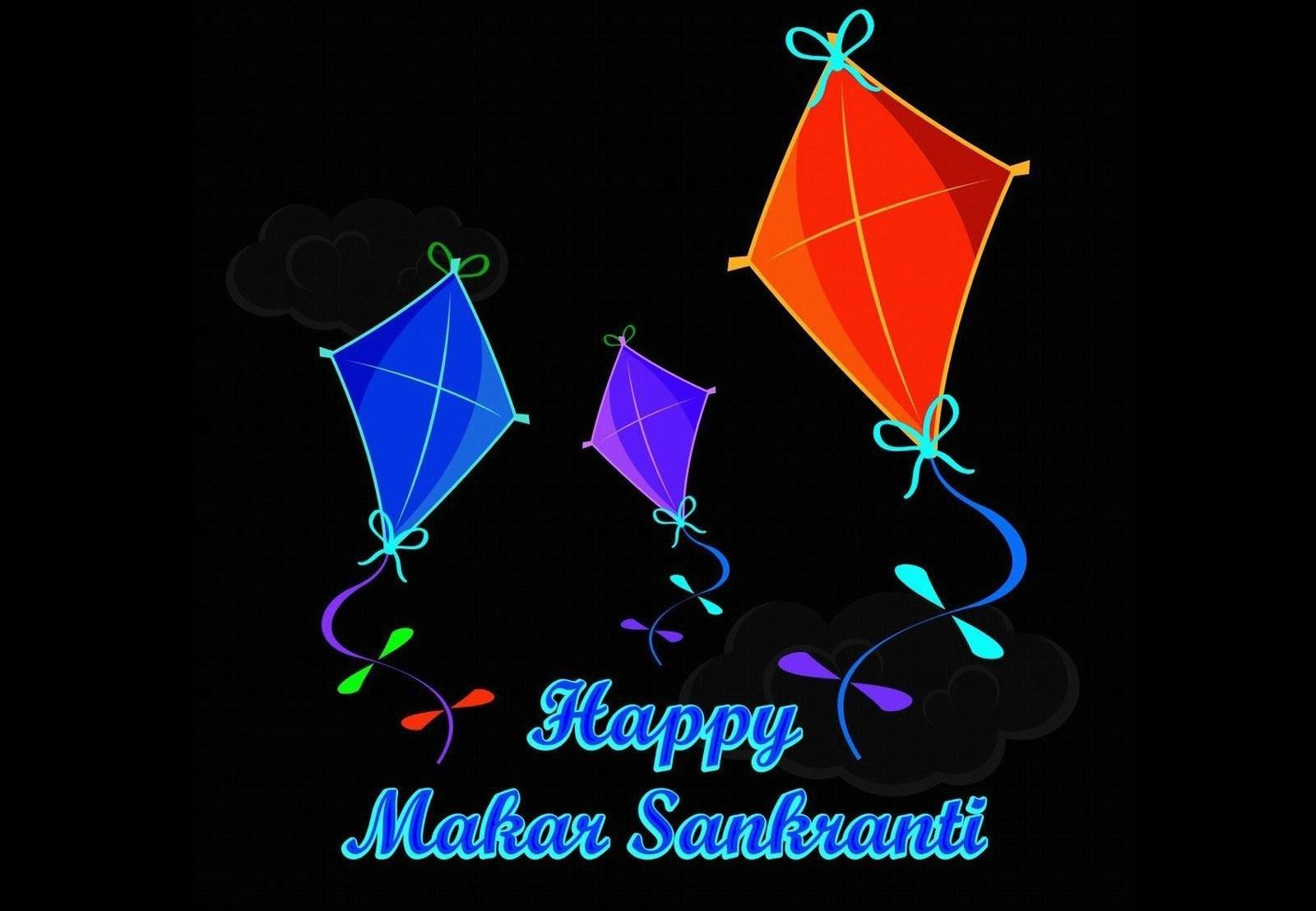 Makar Sankranti WhatsApp Dp, FB Cover Photo & Banners For Pongal 2017