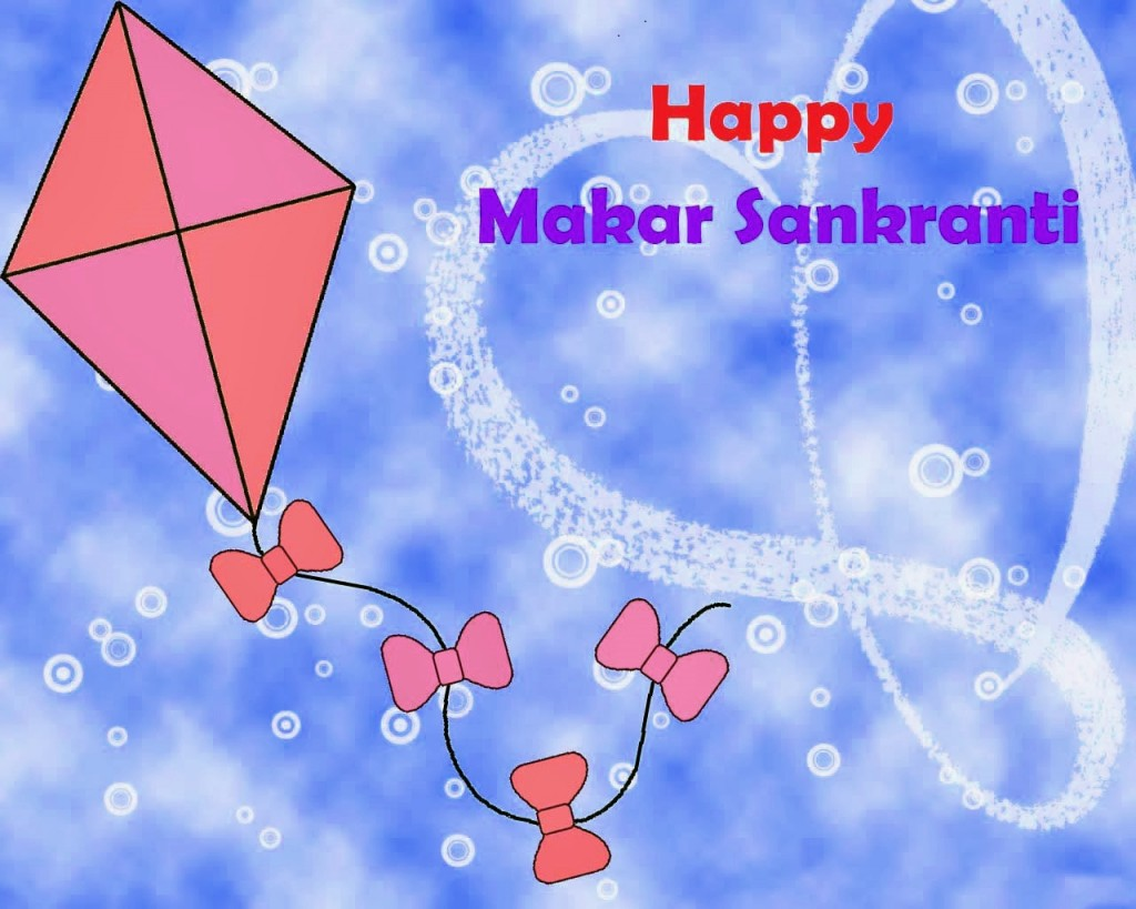 Happy Uttrayan-Kite Festival- Pongal WhatsApp Dp & Facebook Profile Picture