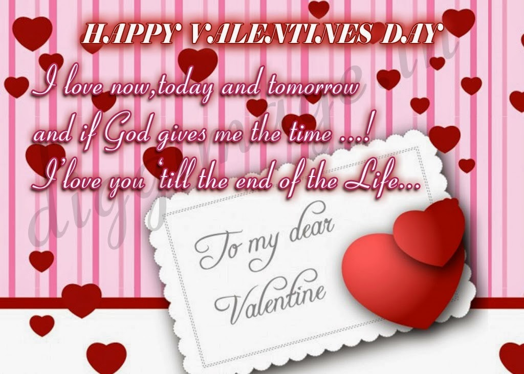 Happy Valentine Day 2017 Pics For Best Friend
