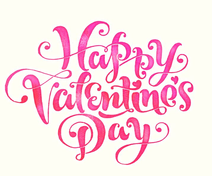 Happy Valentine Day 2017 Whatsapp Dp Free Download