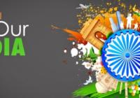 26th January Republic Day 2017 Greeting Card & Free Ecards