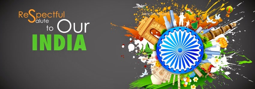 Indian Republic Day 26th January Facebook Cover Photo & Banner