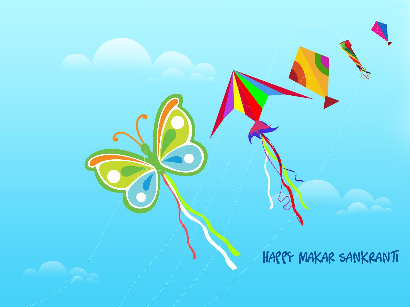 Makar Sankranti 2018 Image For WhatsApp