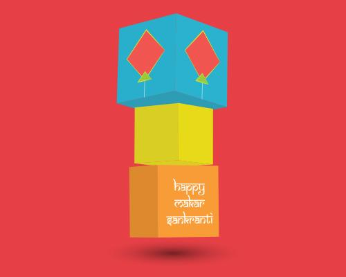 Makar Sankranti Free Ecard