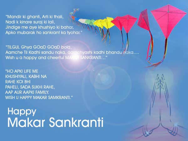 Makar Sankranti Wishes 2017