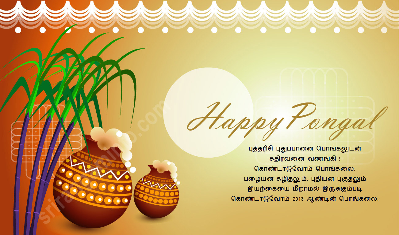 Pongal 2018 HD Wallpaper Free Download