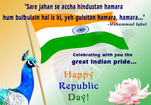 Republic Day 2018 Greeting Card & Free Ecards