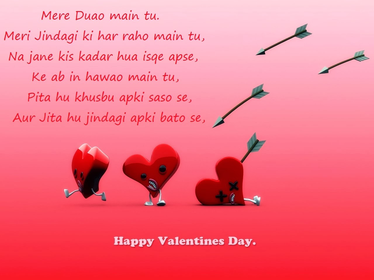 Valentines Day 2018 Shayari & Poems
