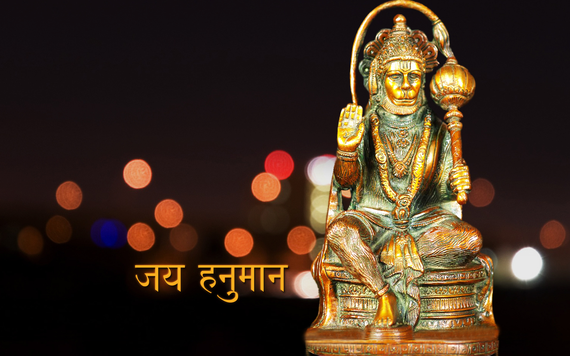 Hanuman Jayanti 2017 HD Pics
