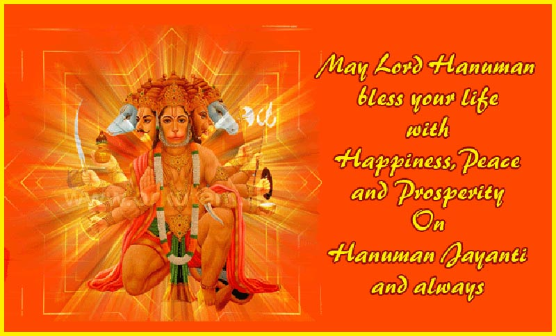 Hanuman Jayanti 2017 Image for facebook