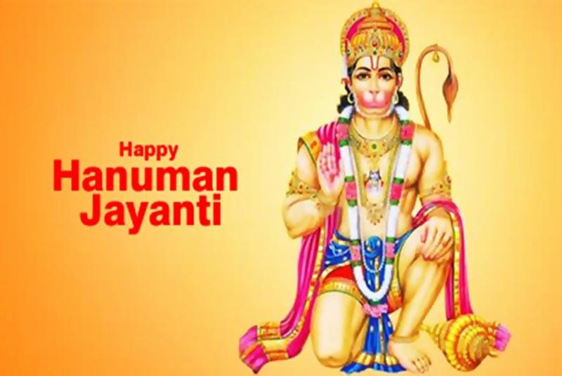 Hanuman Jayanti 2017 Image free download