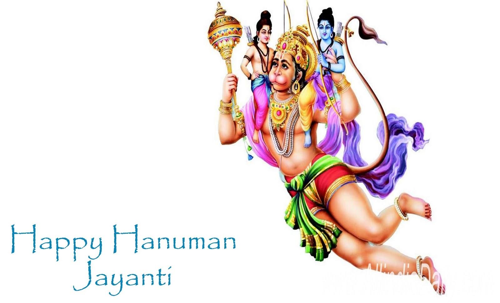 Hanuman Jayanti 2017 Wallpaper