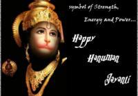 Hanuman Jayanti Images