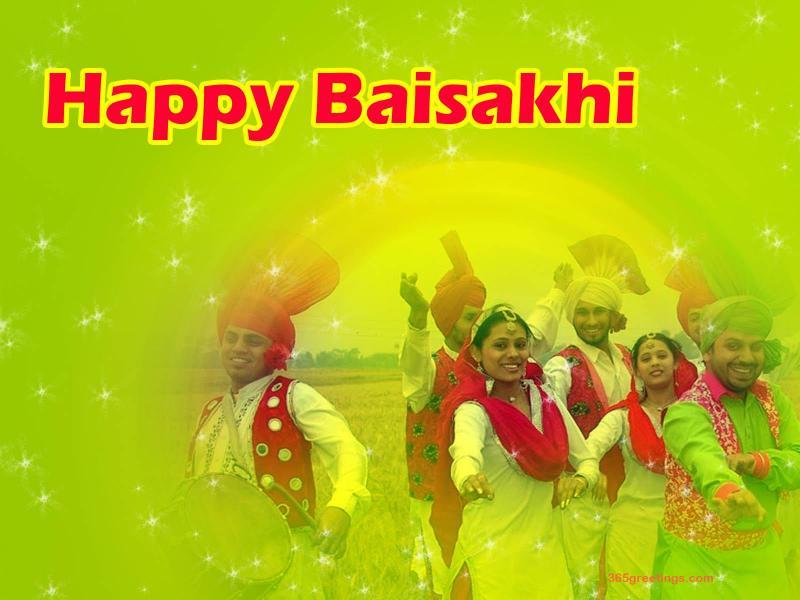 Happy Baisakhi 2017 DP For Whatsapp