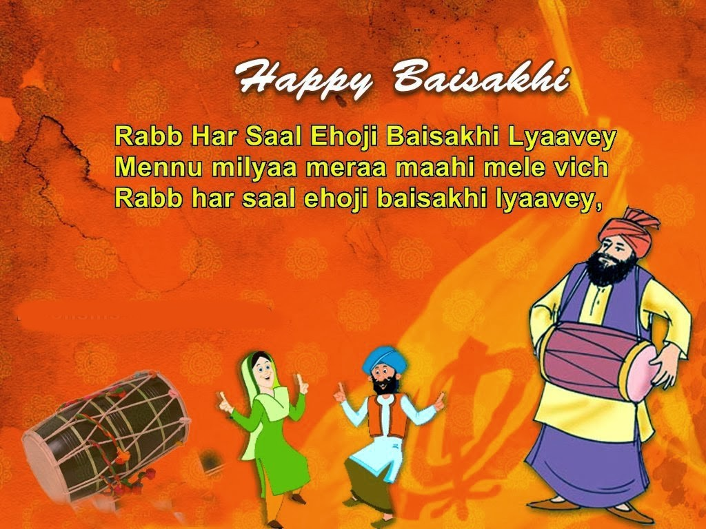 Happy Baisakhi 2017 Images for Whatsapp