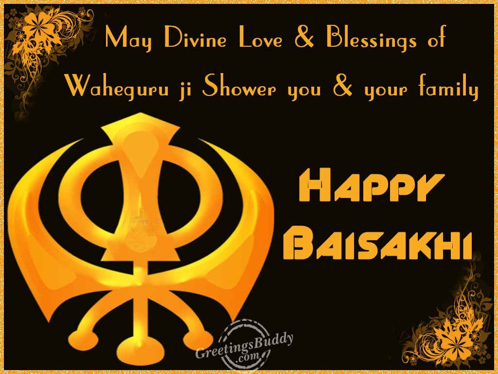 Happy Baisakhi 2017 Images