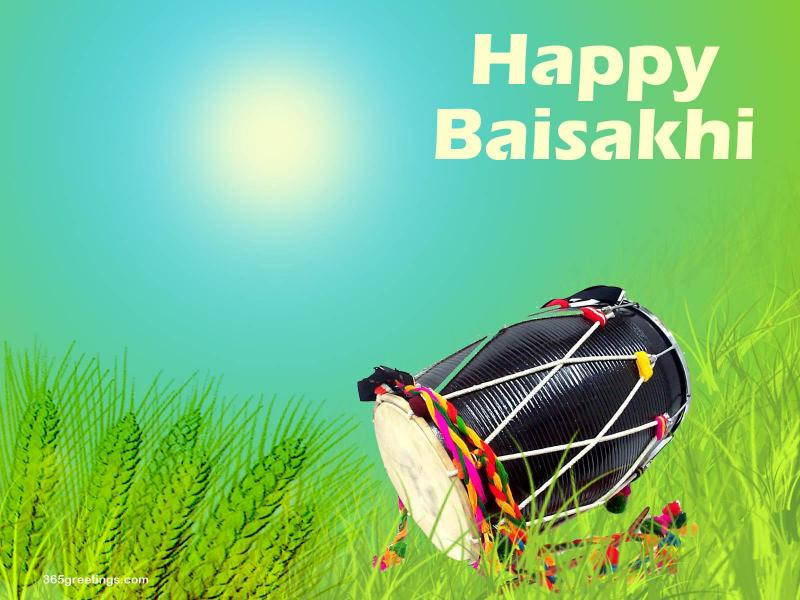 Happy Baisakhi 2017 Whatsapp DP