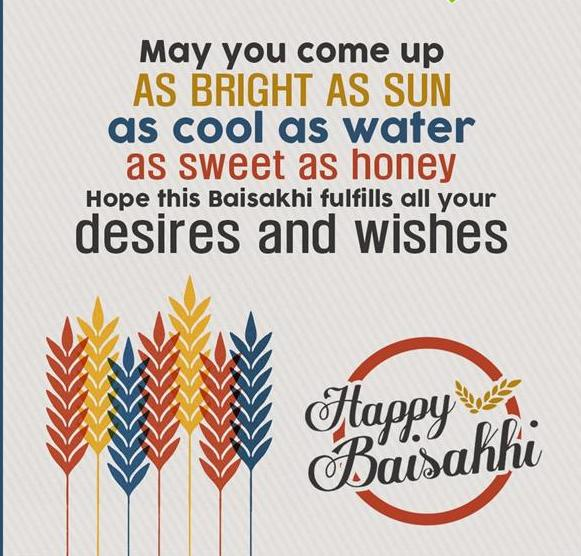 Happy Baisakhi 2017 Whatsapp Profile