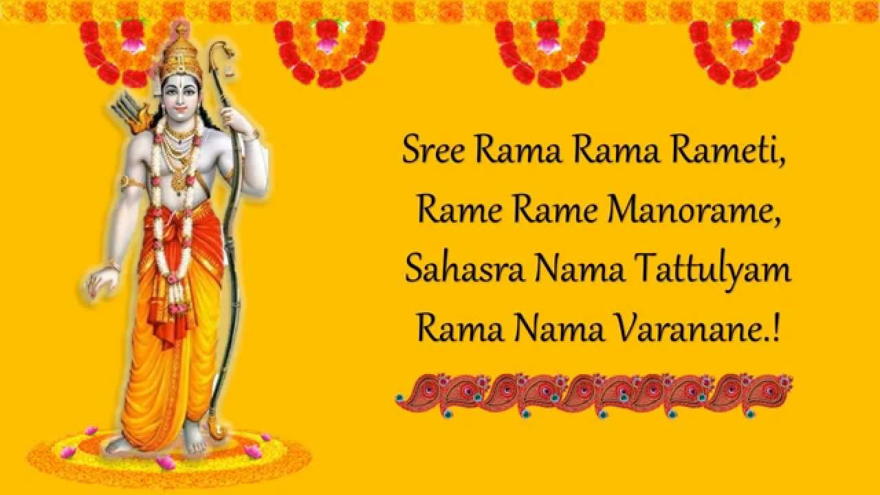Ram Navami 2017 Image with Greetings