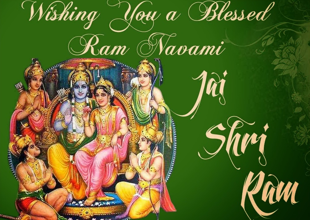 Rama Navami DP For Whatsapp