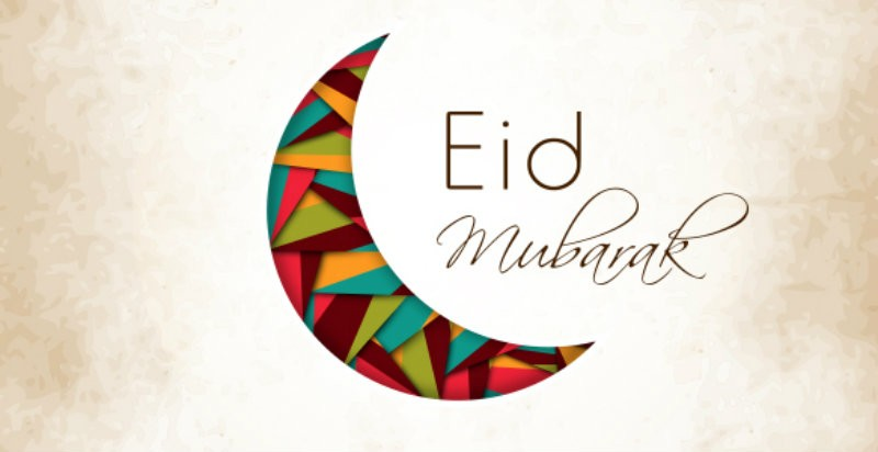 Eid Mubarak 2018 Wallpapers for Desktop