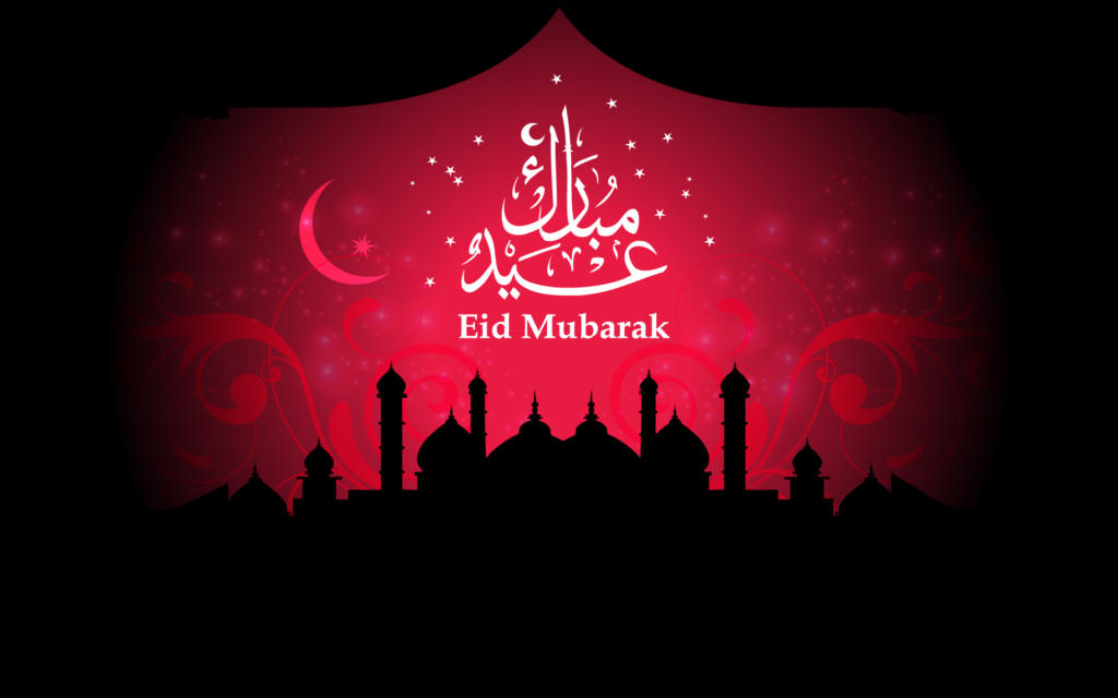 Eid Mubarak 2018 Wallpapers free download