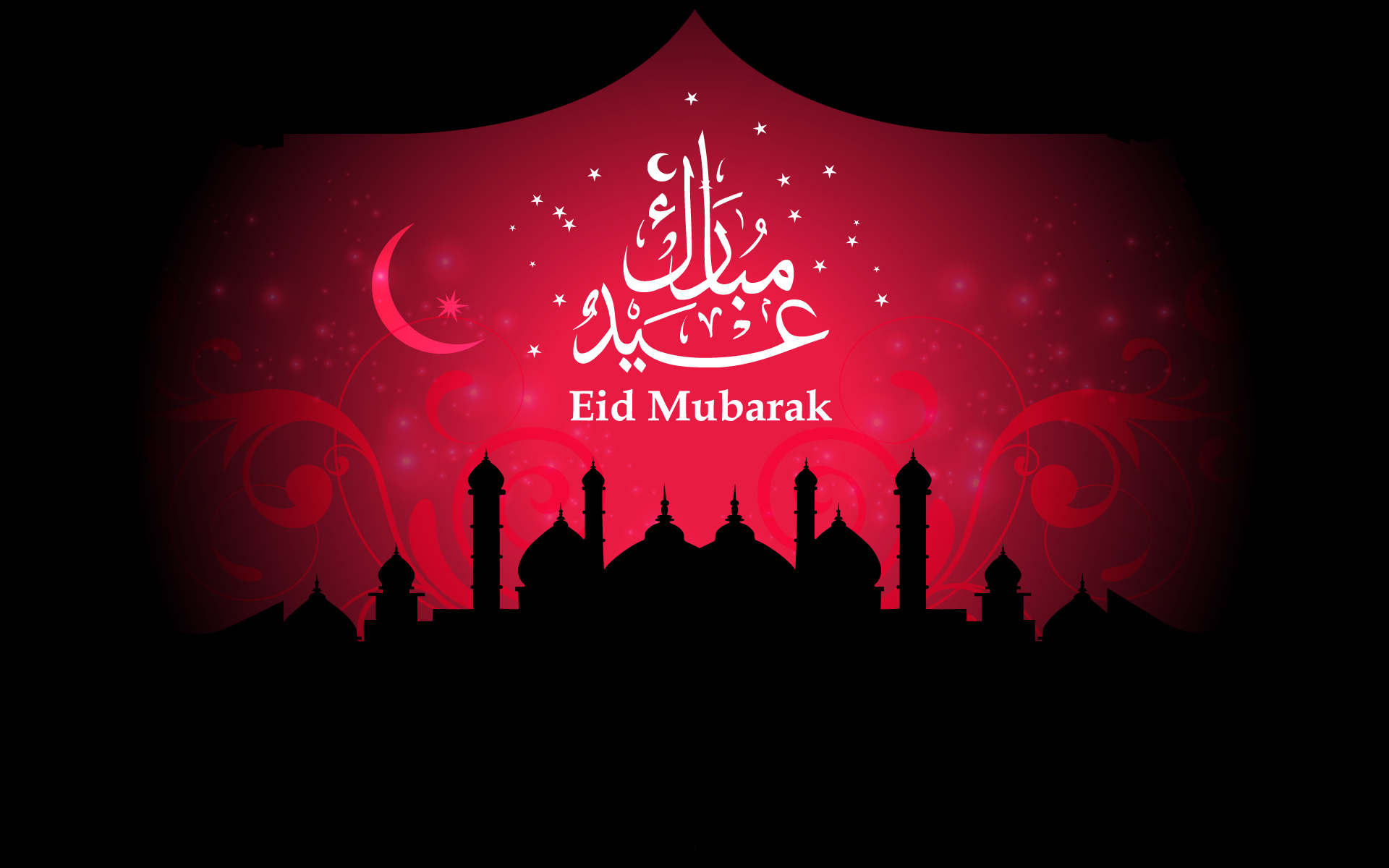 Eid Ramadan Mubarak 2018 HD Wallpapers Images Cover [Eid Ul Fitr]