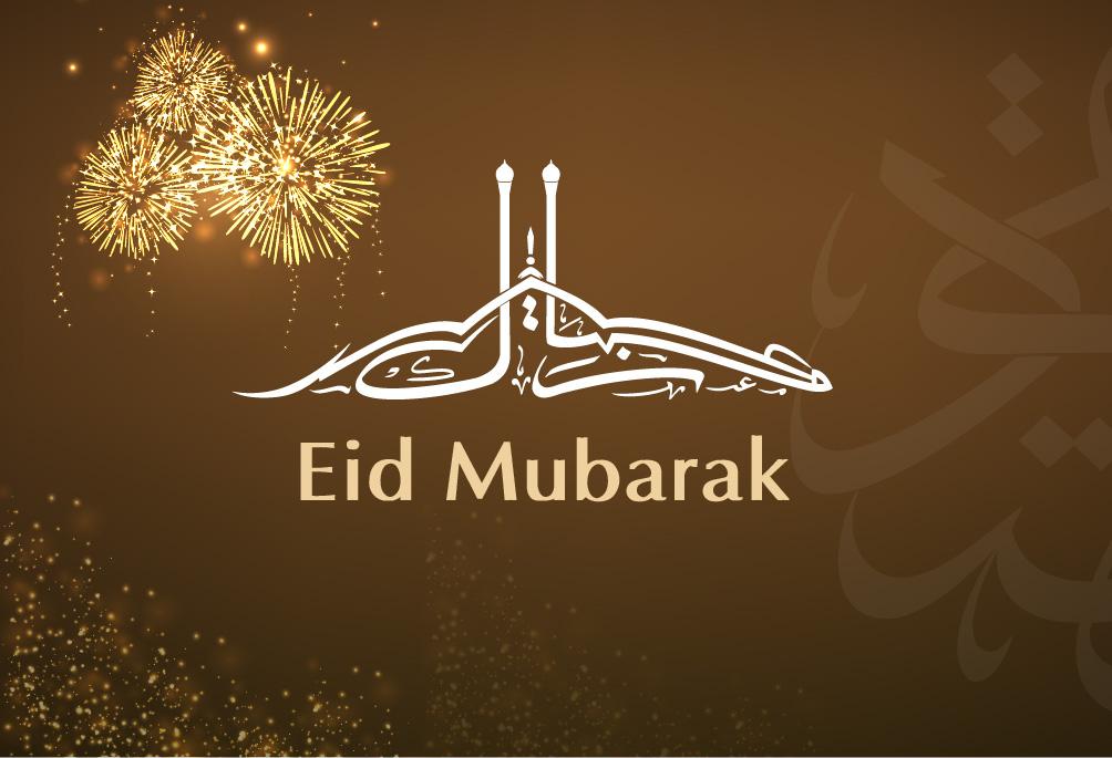 Eid Mubarak 2018 Whatsapp DP