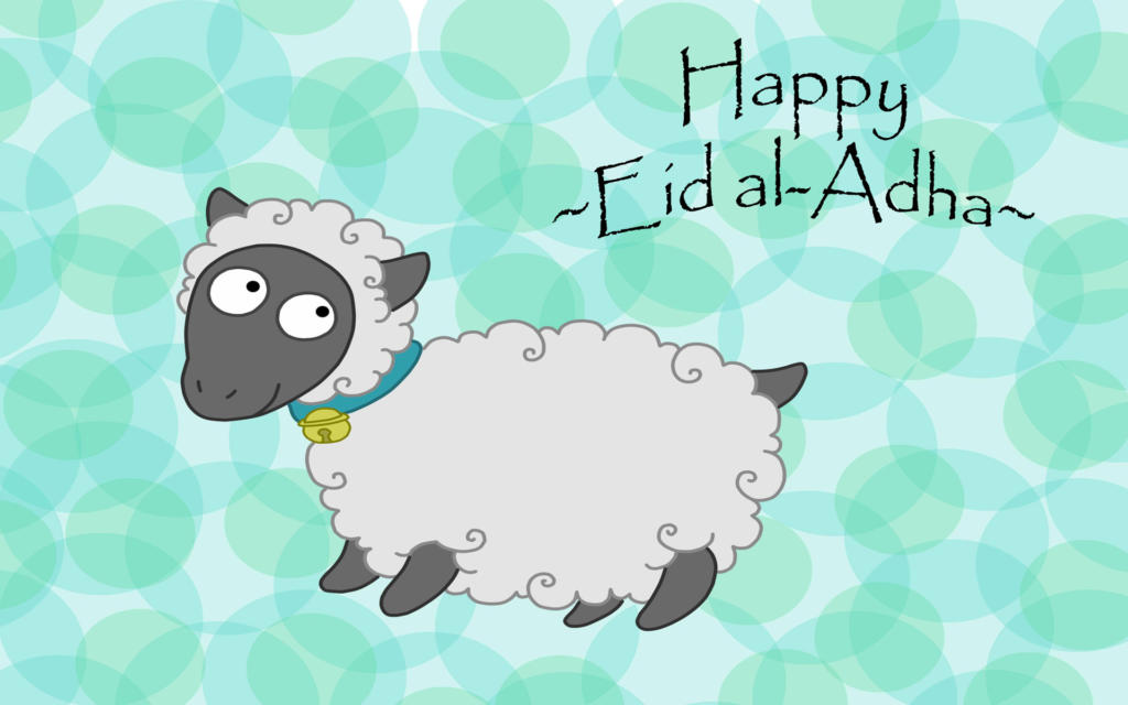 Eid Al Adha 2018 Image for Whatsapp