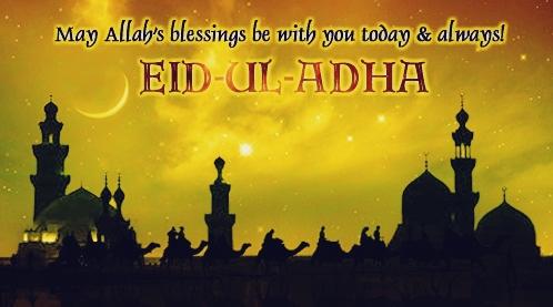 Eid Al Adha 2017 Image free DownloadEid Al Adha 2017 Image free Download