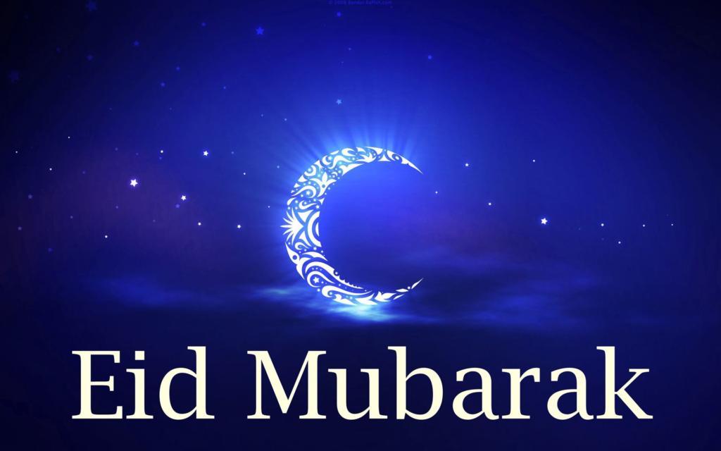 Eid Mubarak 2017 HD Photos