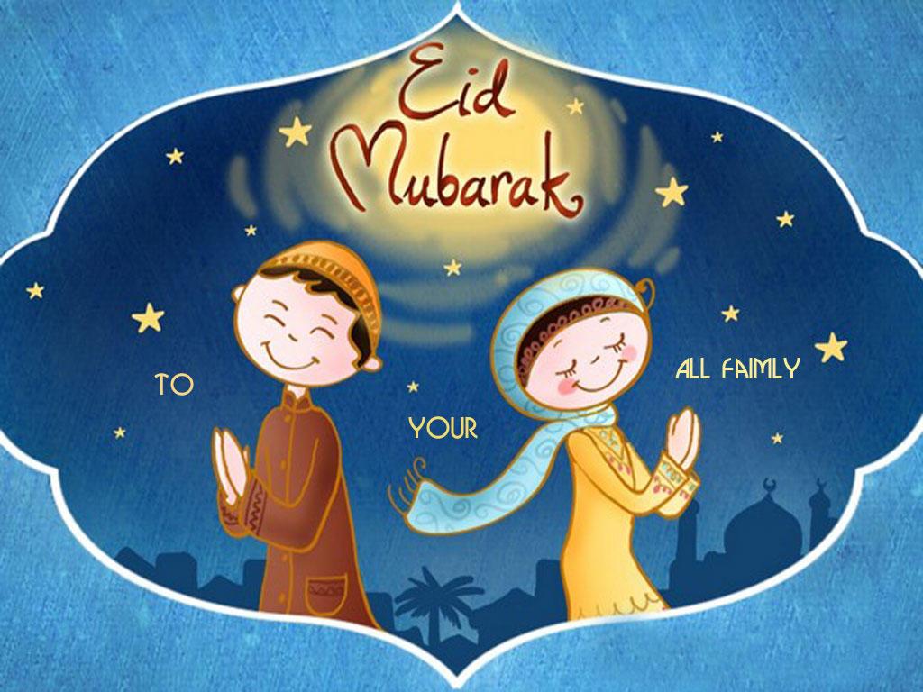 Eid Mubarak 2017 HD Pics