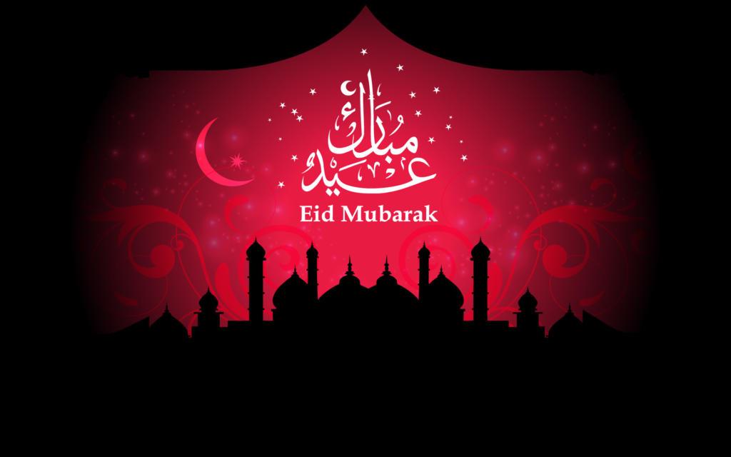Eid Mubarak 2017 Wallpapers free download